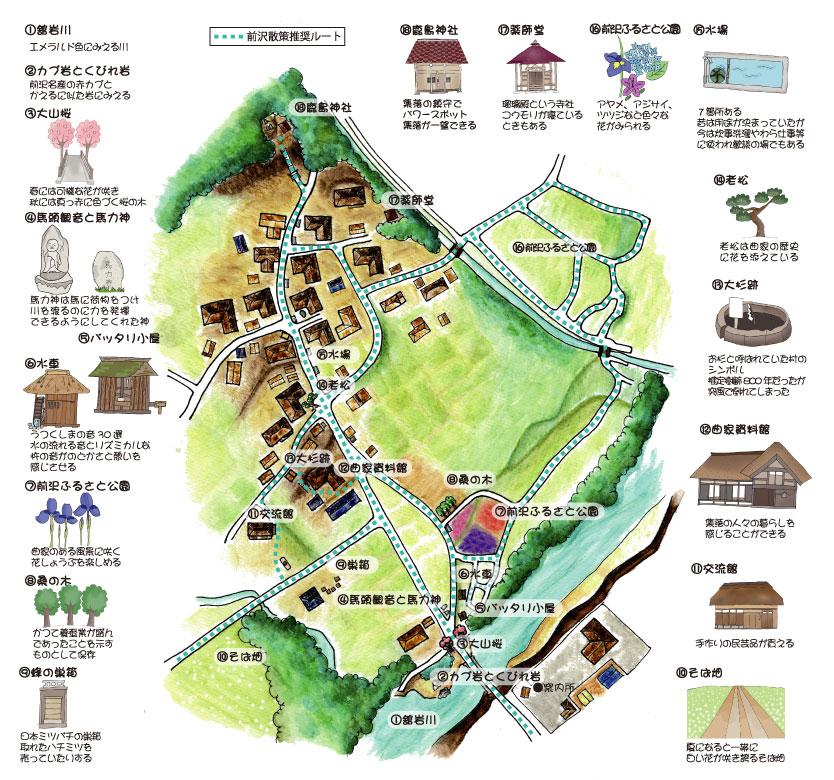 前沢集落イラストマップ
